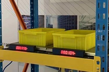 智能称重货架数据采集系统